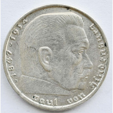 2 рейхсмарки 1938 Германия - 2 reichsmarks 1938 Germany, B, из оборота