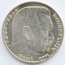 2 рейхсмарки 1938 Германия - 2 reichsmarks 1938 Germany, E, из оборота