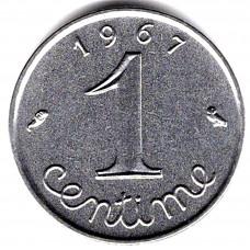 1 сантим 1967 Франция - 1 centime 1967 France, из оборота