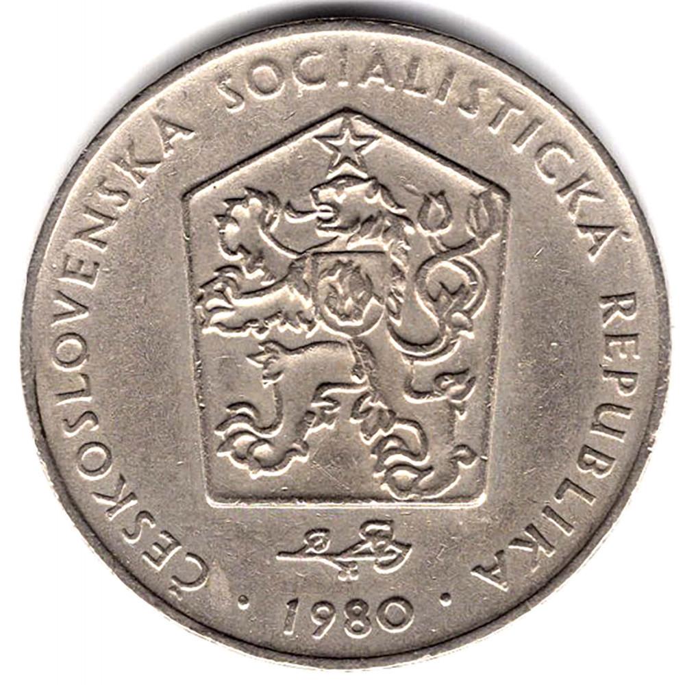 2 кроны 1980 Чехословакия - 2 krone 1980 Czechoslovakia, из оборота