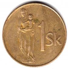 1 крона 1993 Словакия - 1 krone 1993 Slovakia, из оборота
