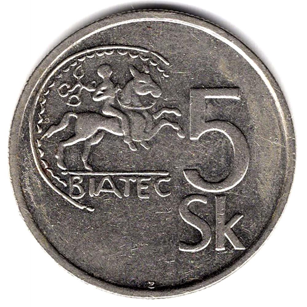5 крон 1993 Словакия - 5 krone 1993 Slovakia, из оборота
