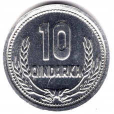 10 киндарок 1988 Албания - 10 kindarok 1988 Albania, из оборота