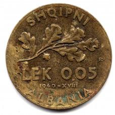 0.05 лек 1940 Албания - 0.05 lek 1940 Albania, из оборота