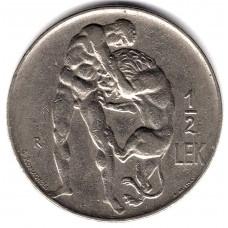 1/2 лек 1926 Албания - 1/2 lek 1926 Albania, из оборота