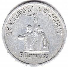 50 киндарок 1969 Албания - 50 kindarok 1969 Albania, из оборота