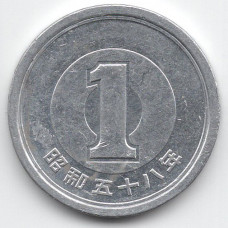1 йена 1983 Япония - 1 yen 1983 Japan, из оборота