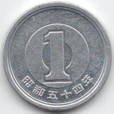 1 йена 1979 Япония - 1 yen 1979 Japan, из оборота