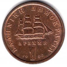 1 драхма 1990 Греция - 1 drachme 1990 Greece, из оборота