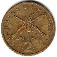 2 драхмы 1980 Греция - 2 drachmes 1980 Greece, из оборота