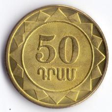 50 драмов 2003 Армения - 50 dram 2003 Armenia