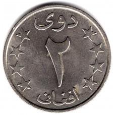 2 афгани 1978 Афганистан - 2 afghani 1978 Afghanistan, из оборота