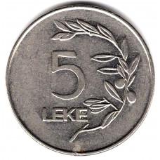 5 леков 1995 Албания - 5 leks 1995 Albania, из оборота