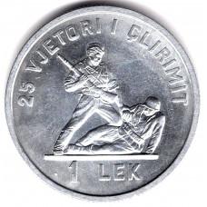 1 лек 1969 Албания - 1 lek 1969 Albania, из оборота