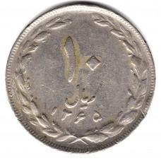 10 риалов 1986 Иран - 10 rials 1986 Iran, из оборота
