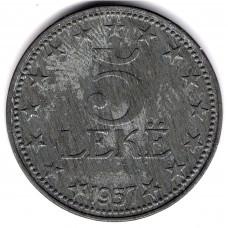 5 леков 1957 Албания - 5 leks 1957 Albania, из оборота