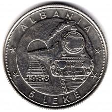 5 леков 1988 Албания - 5 leks 1988 Albania, из оборота