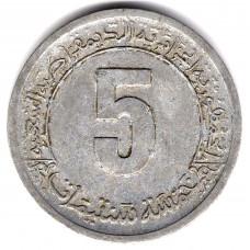 5 сантимов 1985 Алжир - 5 centimes 1985 Algeria, из оборота