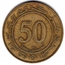 50 сантимов 1988 Алжир - 50 centimes 1988 Algeria, из оборота