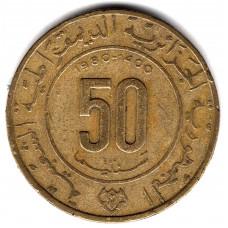 50 сантимов 1980 Алжир - 50 centimes 1980 Algeria, из оборота