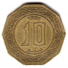 10 динаров 1981 Алжир - 10 dinars 1981 Algeria, из оборота