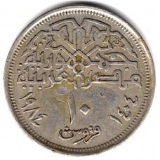 10 пиастров 1984 Египет - 10 piastres 1984 Egypt, из оборота