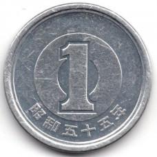 1 йена 1980 Япония - 1 yen 1980 Japan, из оборота