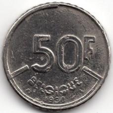 50 франков 1990 Бельгия - 50 francs 1990 Belgium, из оборота