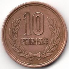 10 йен 1980 Япония - 10 yen 1980 Japan, из оборота