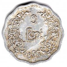 5 пья 1966 Мьянма (Бирма) - 5 pya 1966 Myanmar (Burma), из оборота