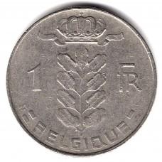 1 франк 1974 Бельгия - 1 franc 1974 Belgium, BELGIQUE, из оборота