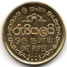 1 рупия 2005 Шри-Ланка - 1 rupee 2005 Sri Lanka, из оборота