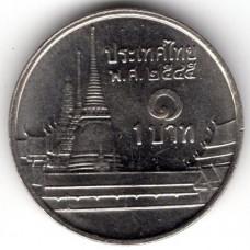 1 бат 2002 Таиланд - 1 baht 2002 Thailand, из оборота