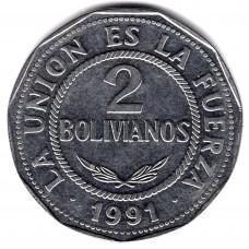 2 боливиано 1991 Боливия - 2 boliviano 1991 Bolivia, из оборота