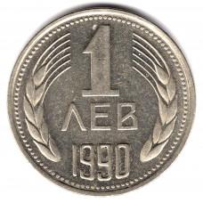 1 лев 1990 Болгария - 1 lev 1990 Bulgaria, из оборота