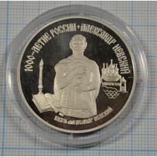 25 рублей 1995 год. Александр Невский. Proof. Редкая. Палладий