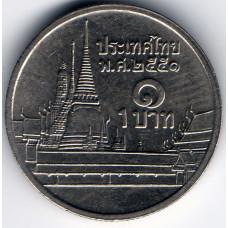 1 бат 2008 Таиланд - 1 baht 2008 Thailand, из оборота