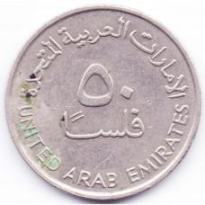 50 филсов 1989 ОАЭ - 50 fils 1989 United Arab Emirates, из оборота