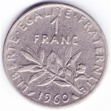 1 франк 1960 Франция - 1 franc 1960 France, из оборота