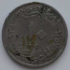 10 миллим 1938 Египет - 10 milliemes 1938 Egypt, из оборота