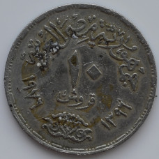 10 пиастров 1976 Египет - 10 piastres 1976 Egypt, из оборота