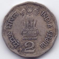 2 рупии 2001 Индия - 2 rupees 2001 India, из оборота