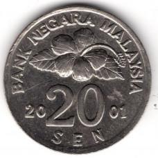 20 сенов 2001 Малайзия - 20 sen 2001 Malaysia, из оборота