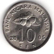10 сенов 2005 Малайзия - 10 sen 2005 Malaysia, из оборота