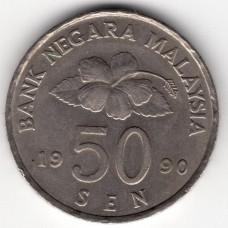 50 сенов 1990 Малайзия - 50 sen 1990 Malaysia, из оборота