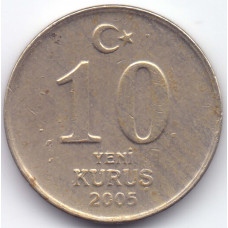 10 новых куруш 2005 Турция - 10 new kurush 2005 Turkey, из оборота