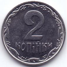2 копейки 2001 Украина - 2 kopecks 2001 Ukraine, из оборота