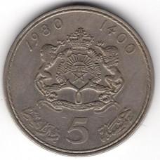 5 дирхамов 1980 Марокко - 5 dirham 1980 Morocco, из оборота