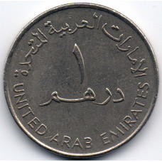 1 дирхам 1995 ОАЭ - 1 dirham 1995 United Arab Emirates, из оборота