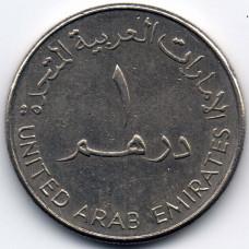 1 дирхам 1998 ОАЭ - 1 dirham 1998 United Arab Emirates, из оборота